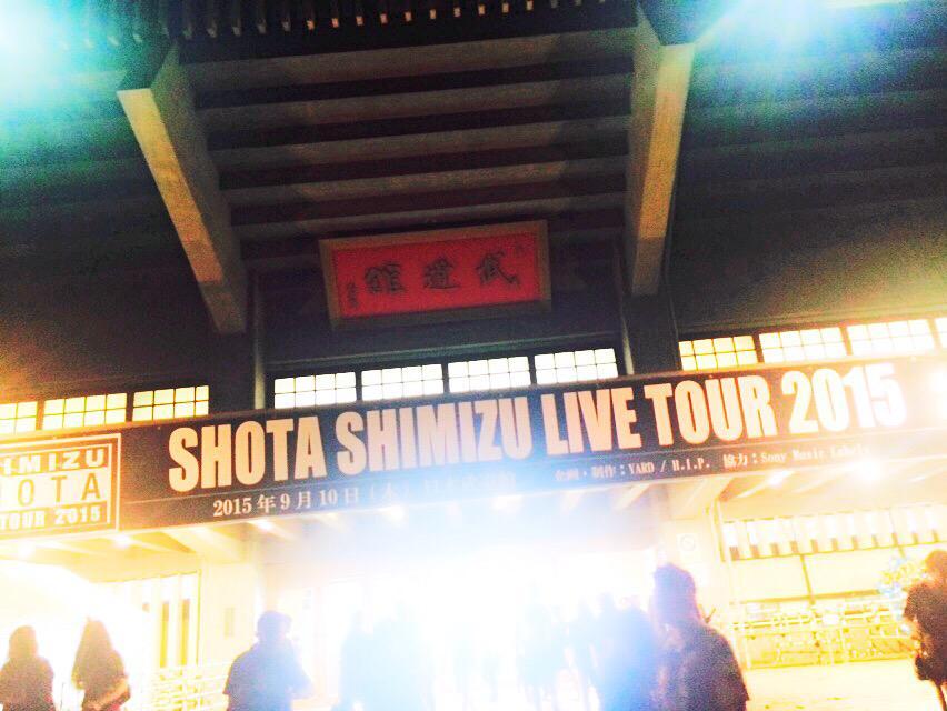 行ってきました◡̈ 清水翔太LiveTour2015 目標のstageである武道館でデビュー前から友人の翔太が輝いてました。 すっごい刺激的で、東京に出てきた意味をもう1度思い出させてくれた時間でした。 翔太、いつも有難う