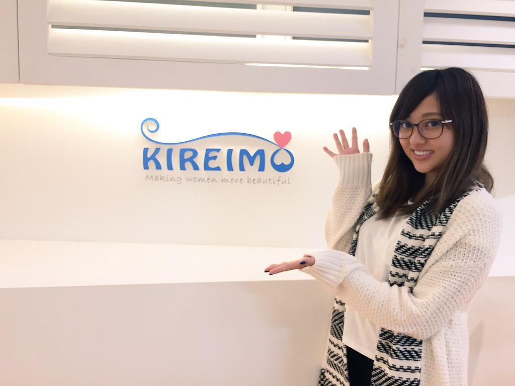 先日、いつも通ってるKIREIMOで脱毛してきましたー♡ 全く痛くないからいつも寝たり起きたりです。笑 いつもありがとうございます💕 http://t.co/89LE6bbzFc http://t.co/Vg3i2I7AkA