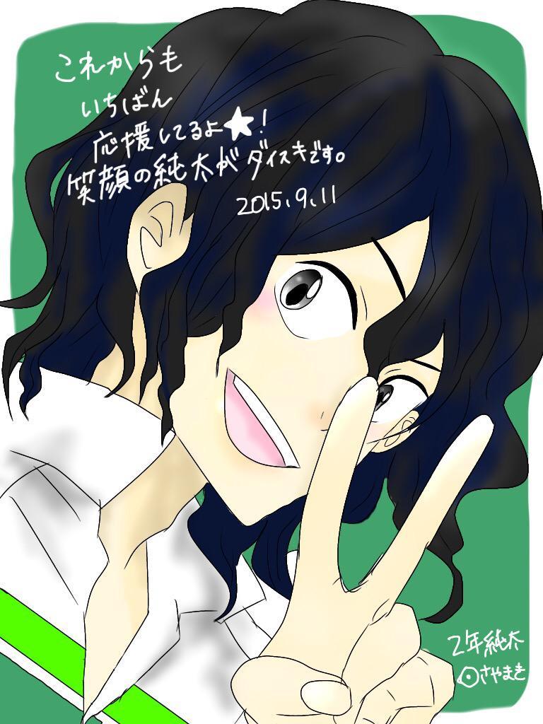 http://twitter.com/sayamakichan/status/641989553583079424/photo/1