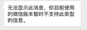 主编升级了 iOS 9.1 的 public beta 1 ,高兴得不行。 过了一会儿,大家在群里发大红包,他突然就开始哭了。 http://t.co/RHWkaLaMzM