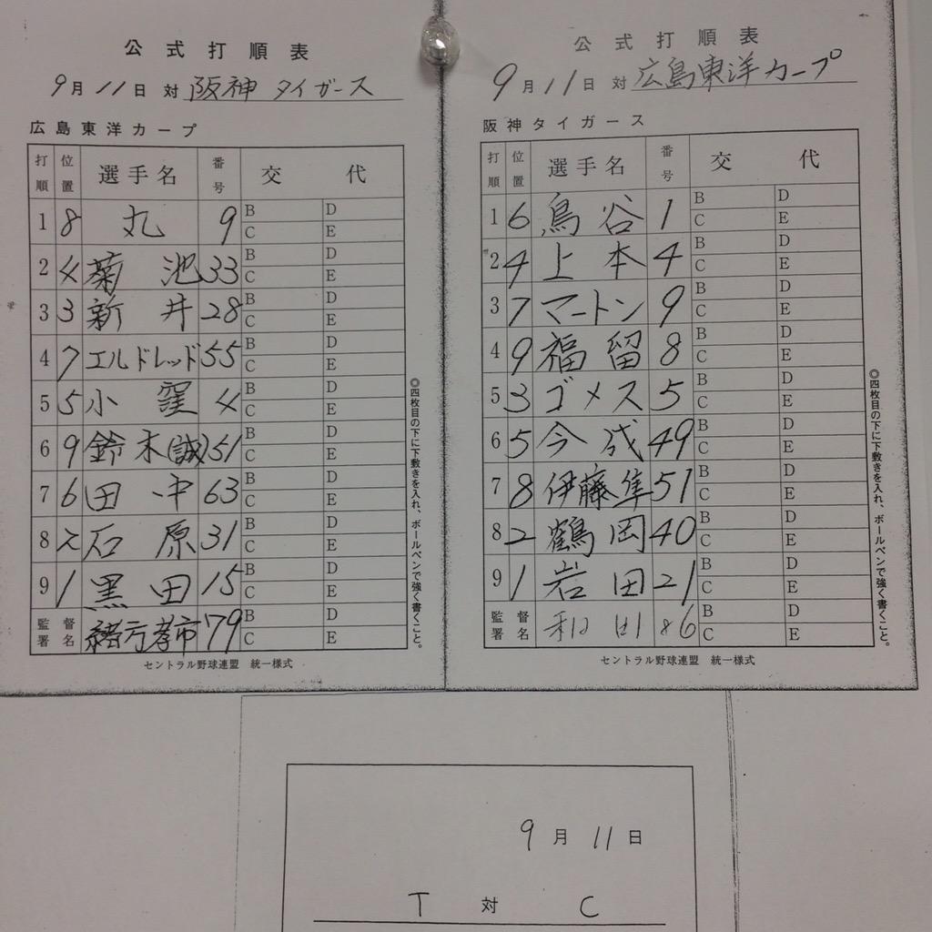 http://twitter.com/Shota2008/status/642250610125832192/photo/1