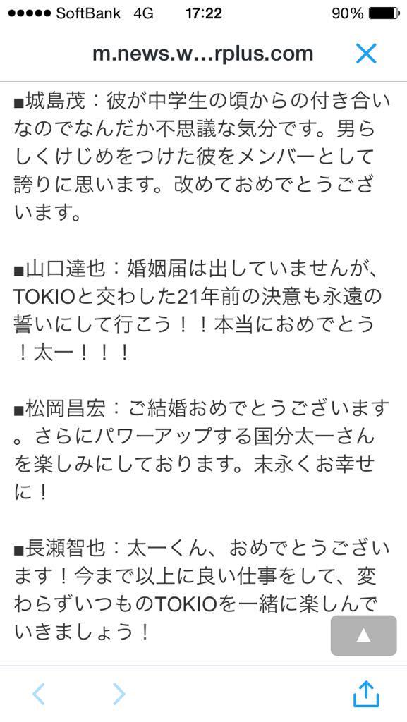 http://twitter.com/hujigayataisuk1/status/642252208491237377/photo/1