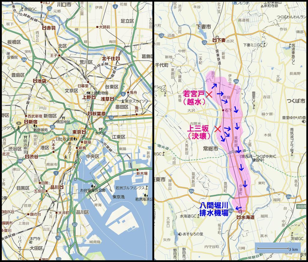 イメージをつかめればと思って、鬼怒川の氾濫による常総市の浸水範囲(適当)と東京都心との同縮尺比較地図を作ってみた。だいたい日暮里から大崎まで浸水した感じ。この範囲に救助を求めてる人がいたってことですね http://t.co/WWGvfnC5FT