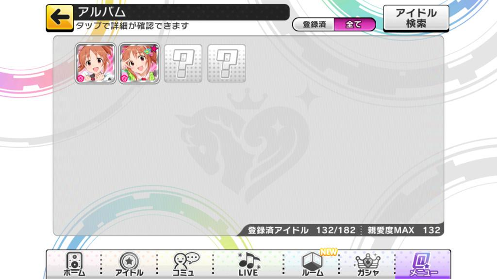 http://twitter.com/cg_CuP_ryo/status/642238374485430272/photo/1