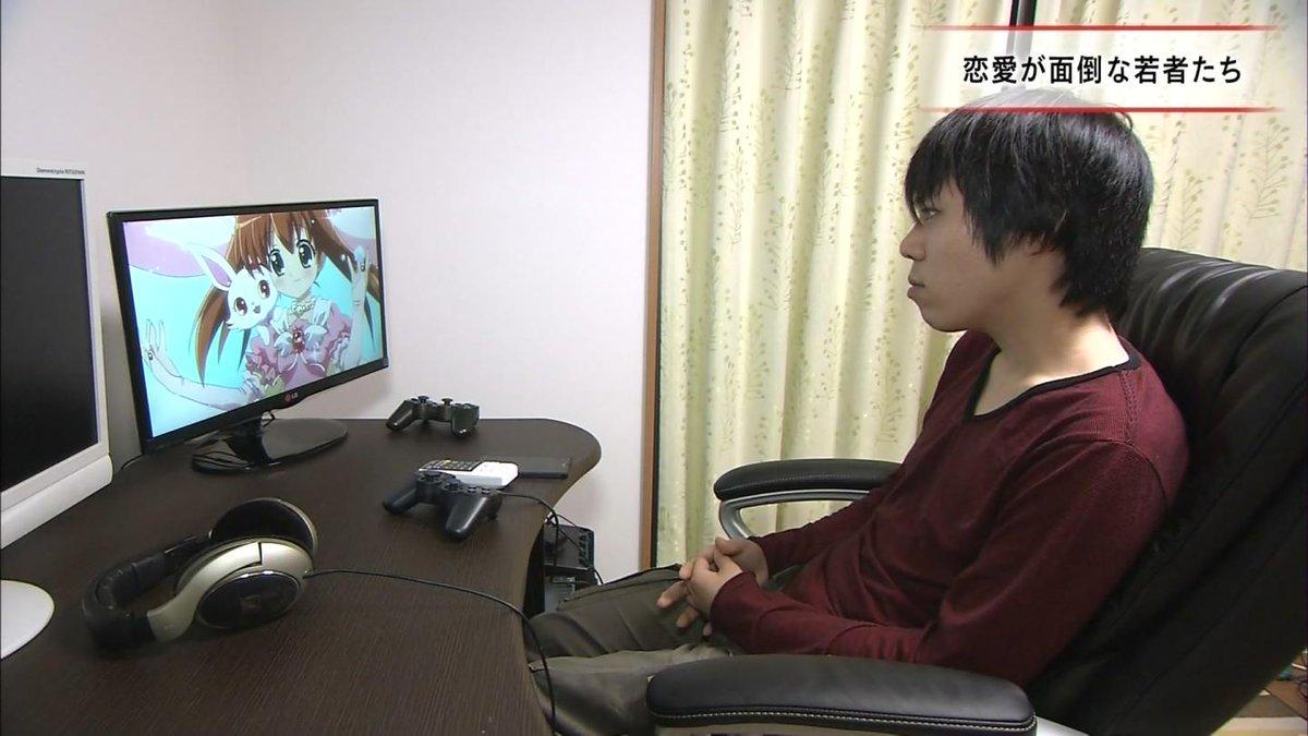 """NHK総合の「かんさい熱視線」の「""""恋人がほしくない""""若者たちの本音は」にお前らが出ていると聞いてキャプ画像見たら「ジュ"""