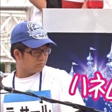http://twitter.com/kinkakuji09/status/642319971788259328/photo/1