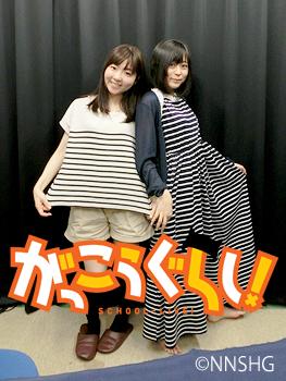 http://twitter.com/gakkou_gurashi/status/642272968383434752/photo/1