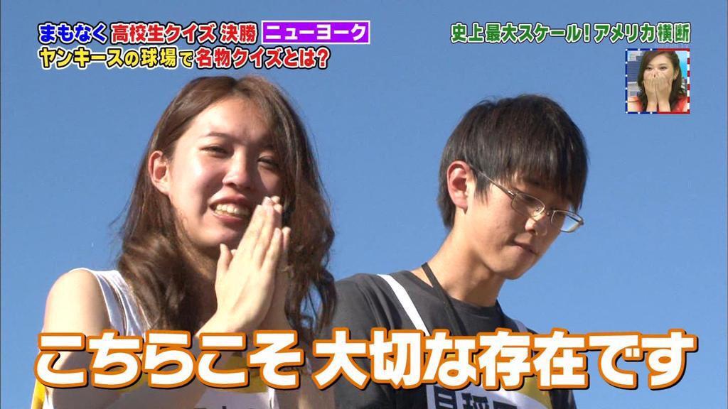 http://twitter.com/ryo1374/status/642333803965321216/photo/1