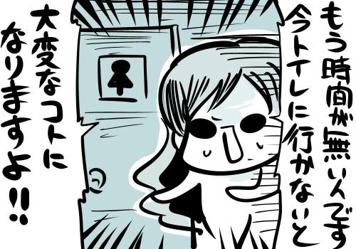 http://twitter.com/morikinoko8888/status/642351168027361280/photo/1