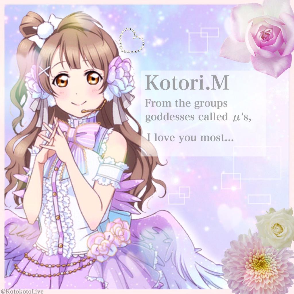 http://twitter.com/KotokotoLive/status/642352781567770624/photo/1