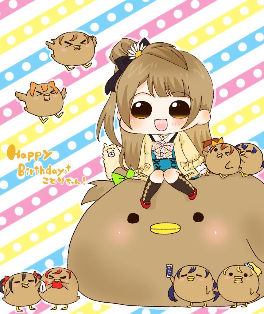 http://twitter.com/uesuipana/status/642360539289530368/photo/1
