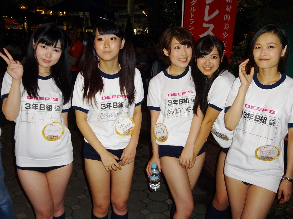 【可愛い♪】 なごみ Ver1.2? 【美少女】 [転載禁止]©bbspink.comYouTube動画>4本 ->画像>77枚