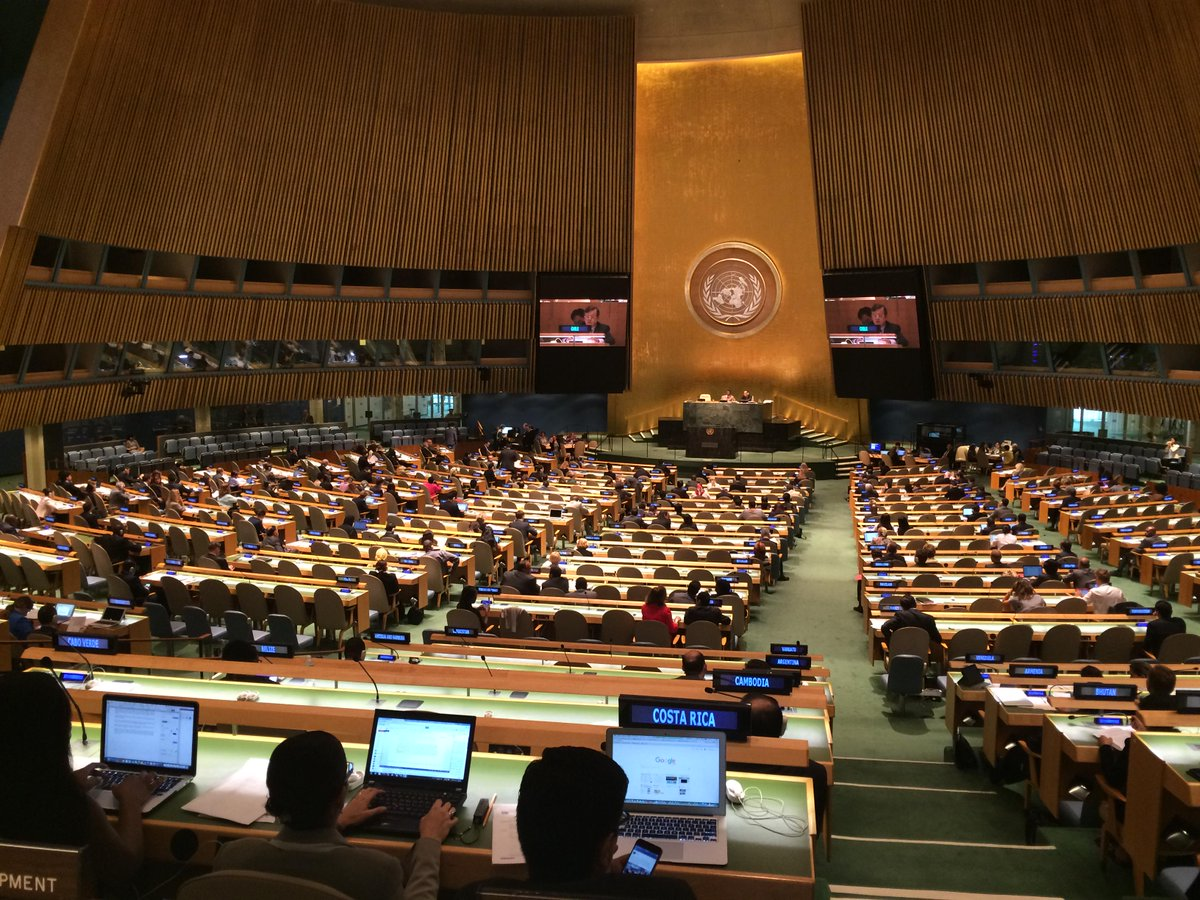 Live from New York: UN General Assembly Adopts New Malaria Resolution by consensus http://t.co/8PdhEmAQ1i