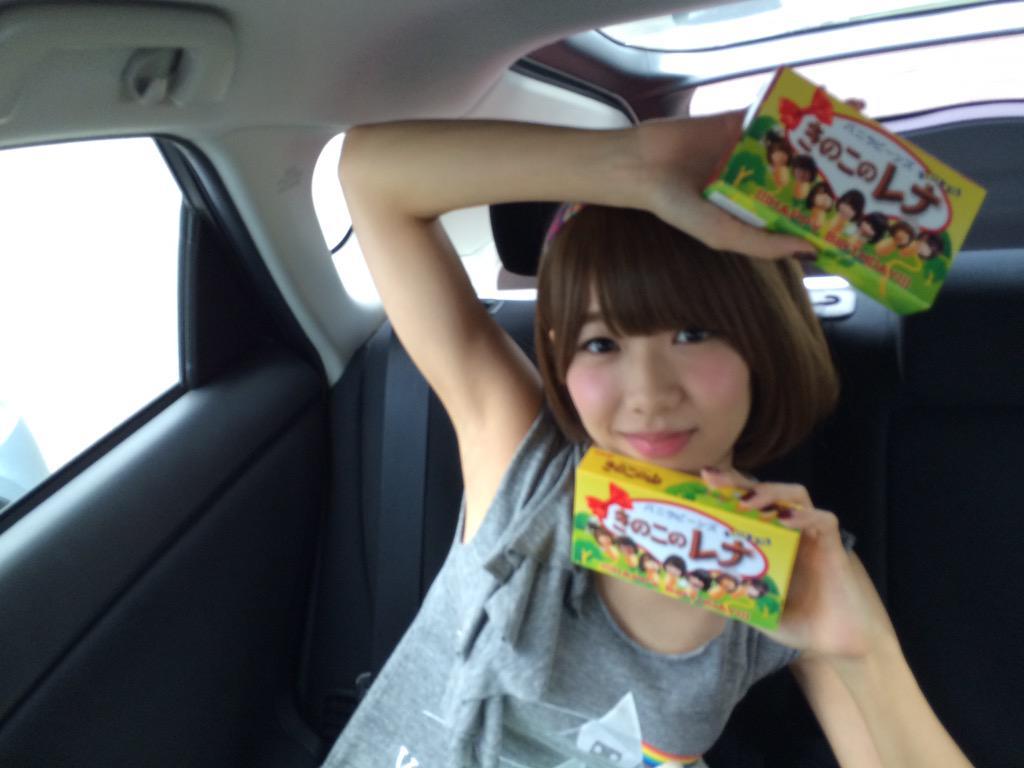 http://twitter.com/NaokiToneri/status/642498610702082048/photo/1