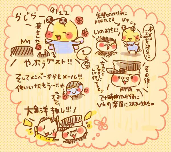 http://twitter.com/kinononnon/status/642670782850531328/photo/1