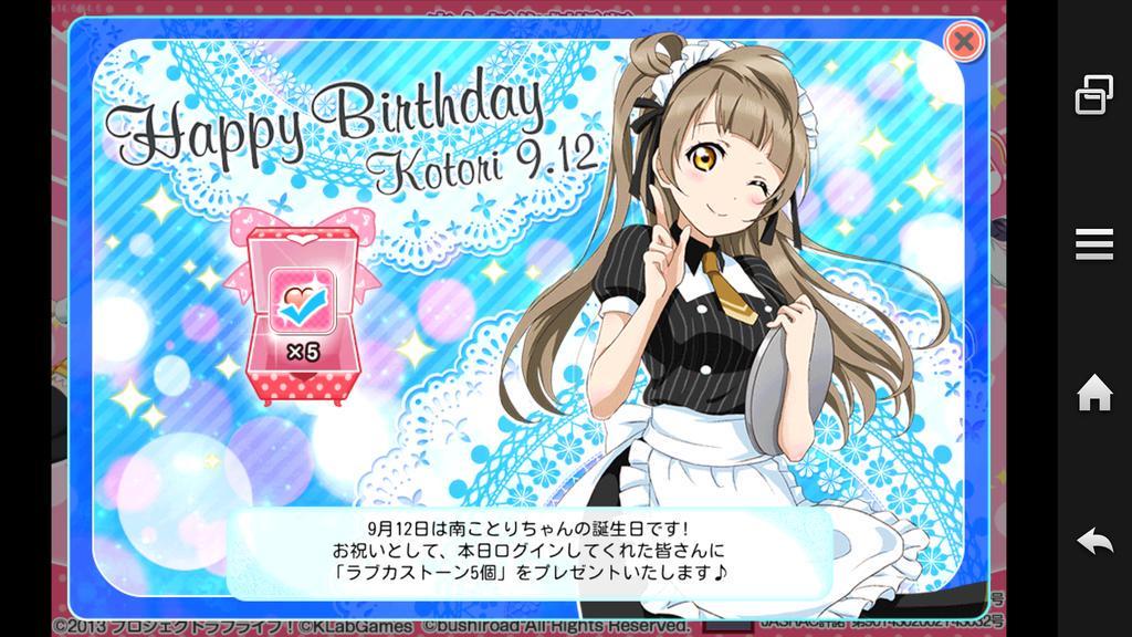 http://twitter.com/simotukiiroha11/status/642646919064457216/photo/1