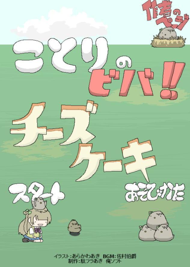 http://twitter.com/dafuramaki/status/642662336856129536/photo/1