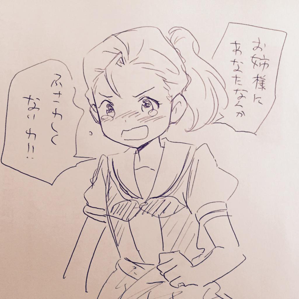 http://twitter.com/kuragemodoki/status/642847939308580868/photo/1