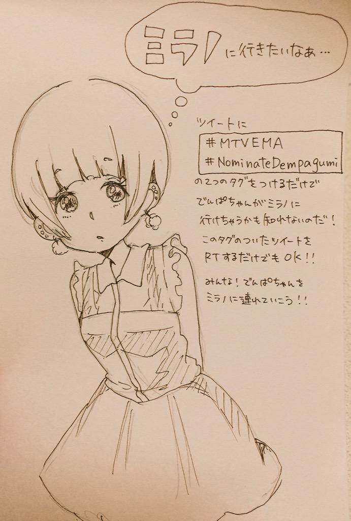 http://twitter.com/Rei_dempa/status/642871680256204800/photo/1