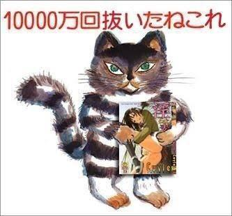 http://twitter.com/1059yuya023/status/642954257595895808/photo/1