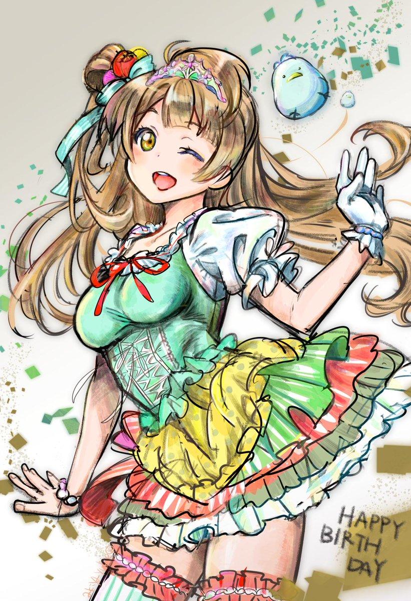 http://twitter.com/akiyayukie/status/642888993302974464/photo/1