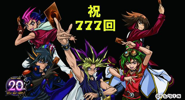 http://twitter.com/yugioh_anime/status/642978590456283136/photo/1