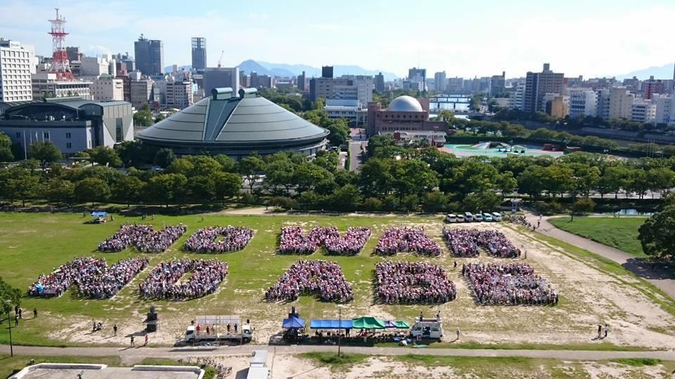 『ストップ!戦争法9.13 NO WAR NO ABE 1万人の人文字』  9月13日   広島市中央公園    空撮写真  約2万2000人が集まったとのこと。明日は新聞が休刊日なので皆様、ツイッターでの拡散をよろしくお願いします。 http://t.co/PKNDYilUu8