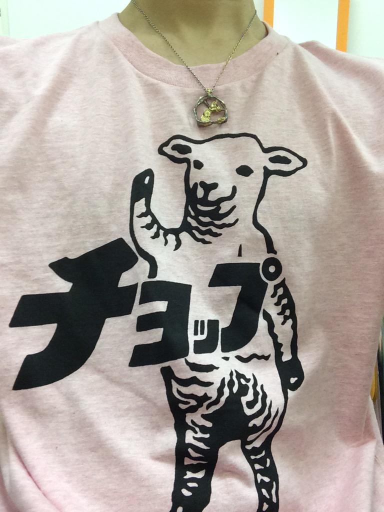 枕男子イベント 1部終わりましたー!来てくれてありがとー!!今日の衣装は、めりぃにちなんで、ラムチョップ!