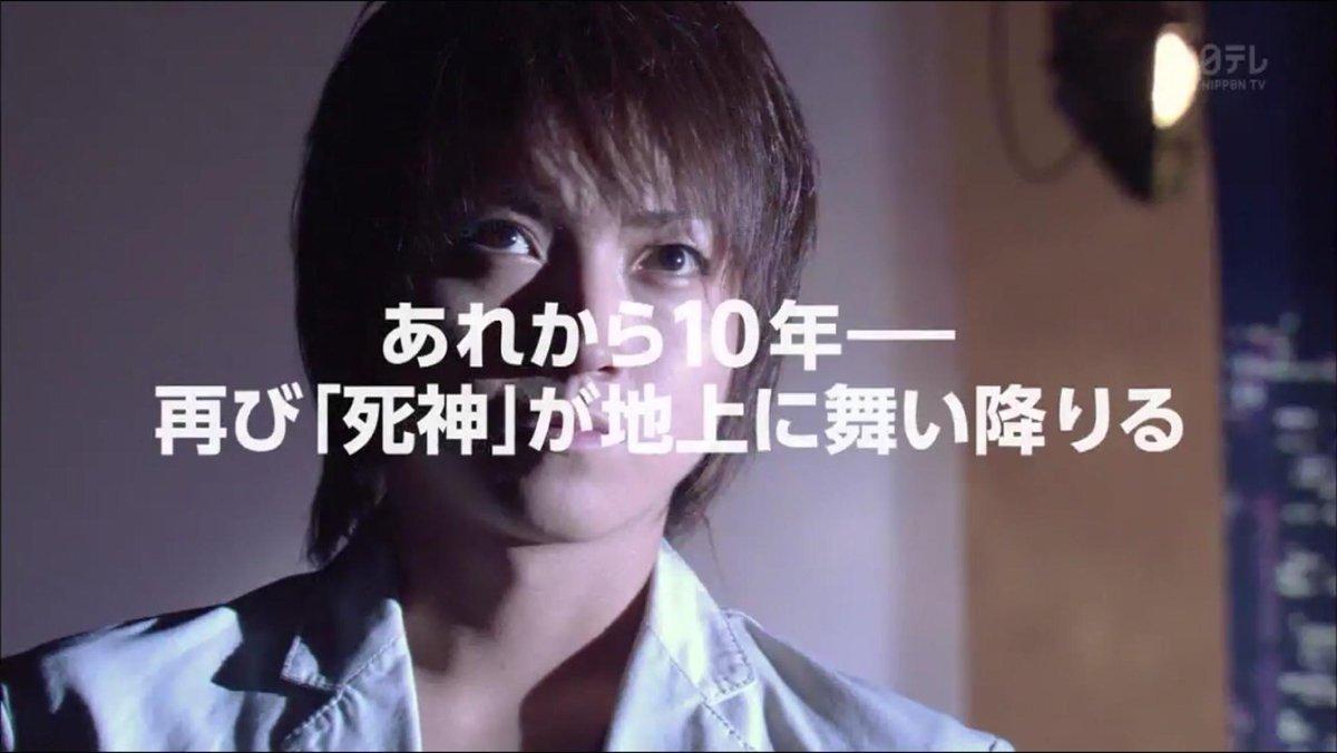 http://twitter.com/kokubucamera/status/643067653985177600/photo/1