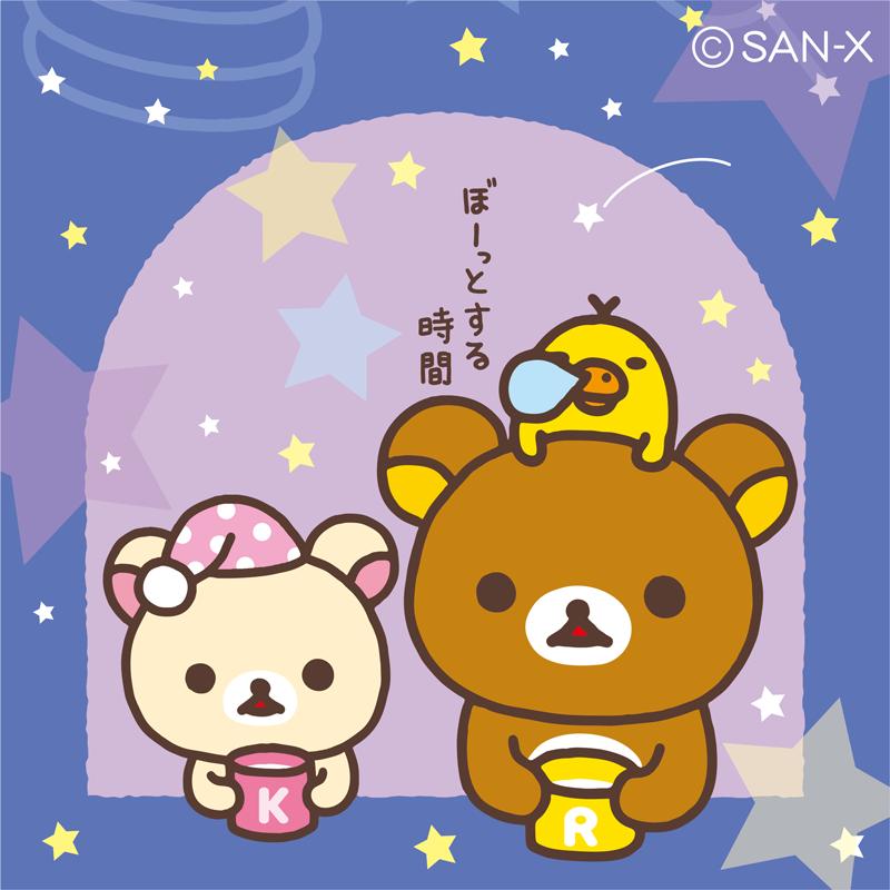 http://twitter.com/rilakkuma_gyr/status/648439732326674432/photo/1