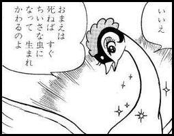 ( ´・ω・) 「今死ねば福山雅治/吹石一恵の子供に生まれ変われる…!」とか言ってる方にお使いください http://t.co/lfQ5eEnAoX