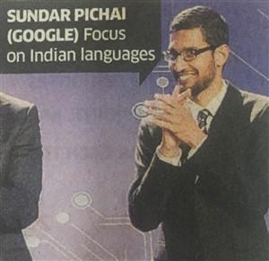 Focus on Indian languages: Google CEO @sundarpichai http://t.co/WB0b5A5ye9 #ModiInSiliconValley #ModiInUSA http://t.co/ctGGNjDt93