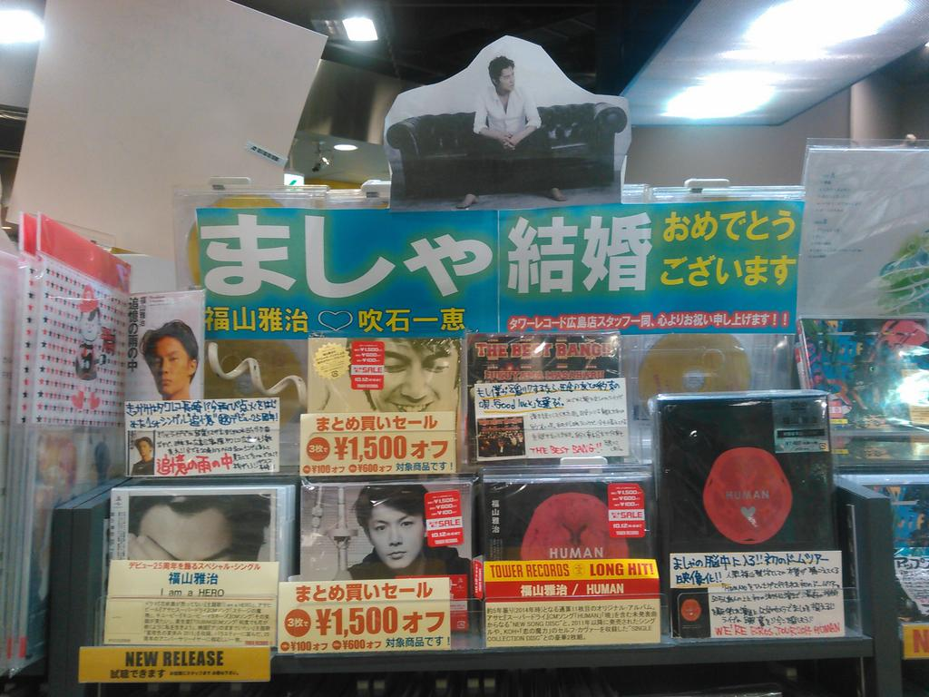 http://twitter.com/TOWER_Hiroshima/status/648408621106130944/photo/1