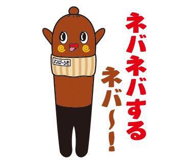 http://twitter.com/nebaarukun/status/648425182953009156/photo/1