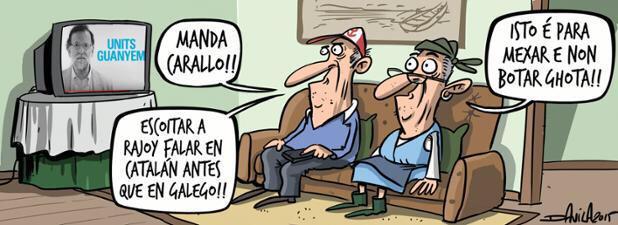 En Galicia estamos así con el vídeo http://t.co/sK7JGulIrS
