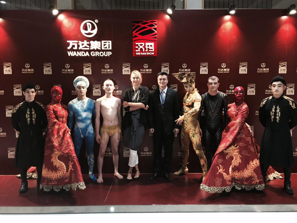Watching the The Han Show tonight http://t.co/xqxwtI9Nd2