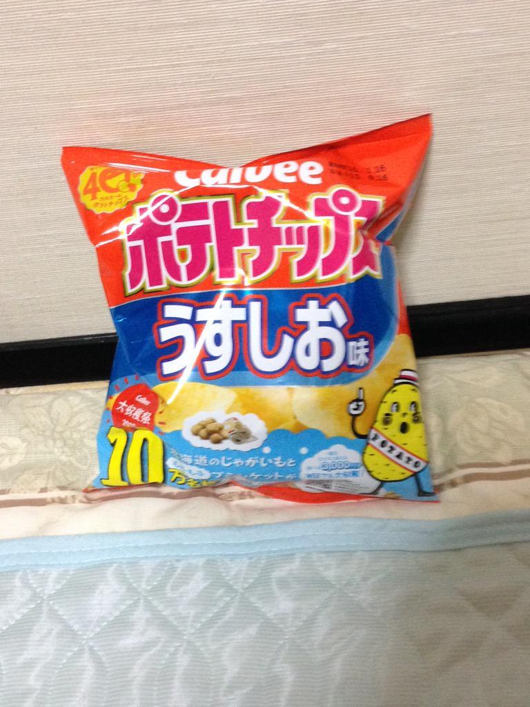 http://twitter.com/miku_ryono/status/647705141760516096/photo/1