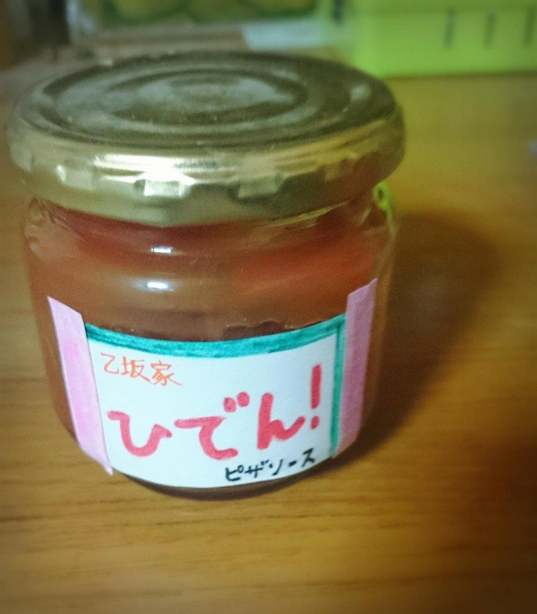 http://twitter.com/Shiofoi/status/647745589443080192/photo/1