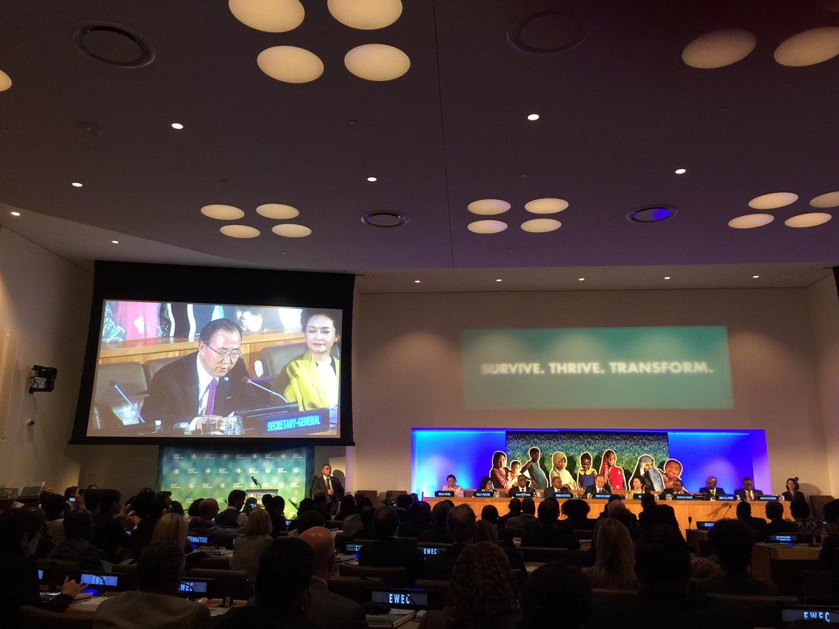 RT @UNAIDS: Ban Ki-moon:
