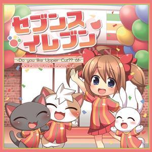 """【告知】【拡散希望】doubleeleven UpperCutニューアルバム""""セブンス・イレブン""""をM3-2015秋にてリリースいたします! http://t.co/FSNXfIVOMt http://t.co/5C0QBmHIia"""