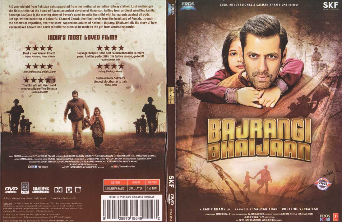 Download Bajrangi Bhaijaan 2015 Hindi Movie Free