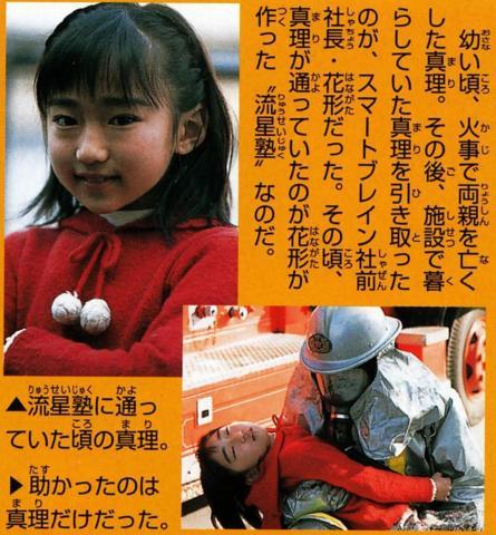 http://twitter.com/hanasanto/status/647912743568191492/photo/1