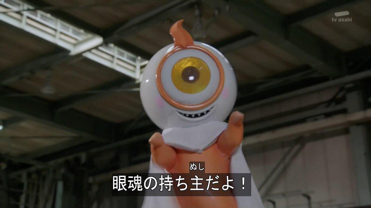 ちなみにユルセン役の悠木碧(旧芸名:八武崎碧)さんは「仮面ライダー555」で幼少期の真理を演じています #nitiasa #Drive http://t.co/Aa8fkdwKYt