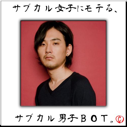 test ツイッターメディア - 松田龍平 https://t.co/Dzcj7uuG25