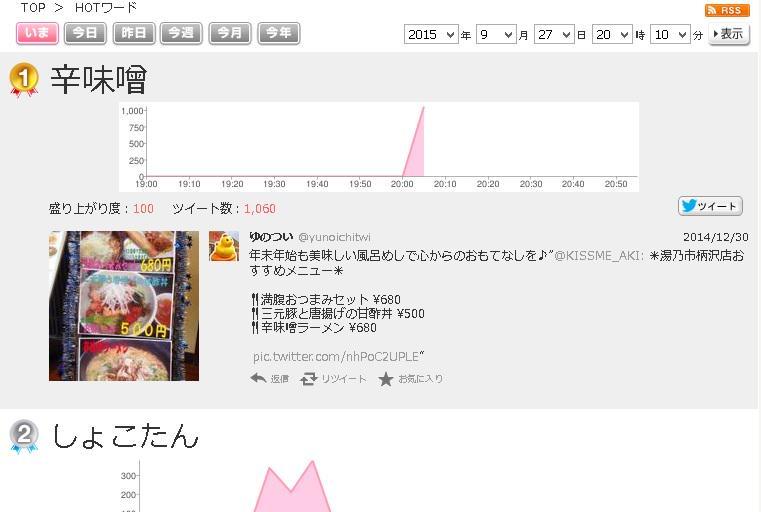 http://twitter.com/yuitiro_n/status/648094661433683968/photo/1