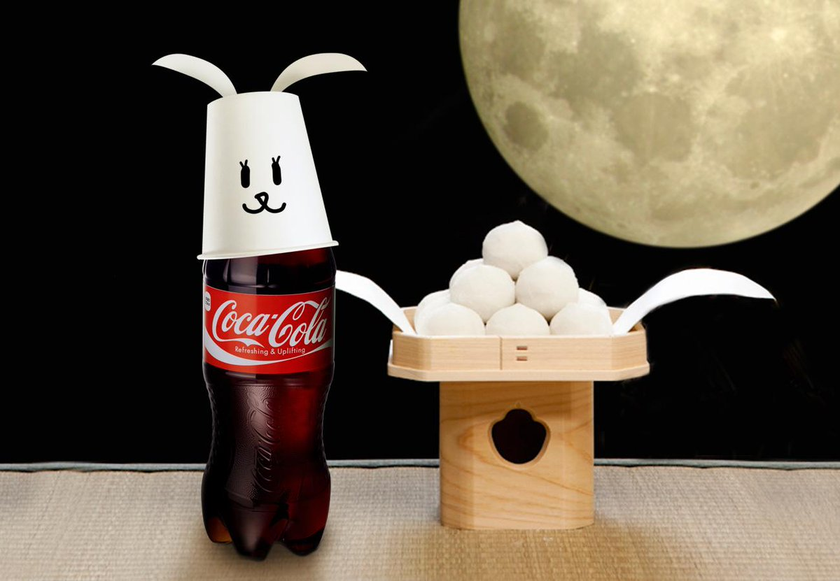http://twitter.com/CocaColaJapan/status/648089727581614080/photo/1
