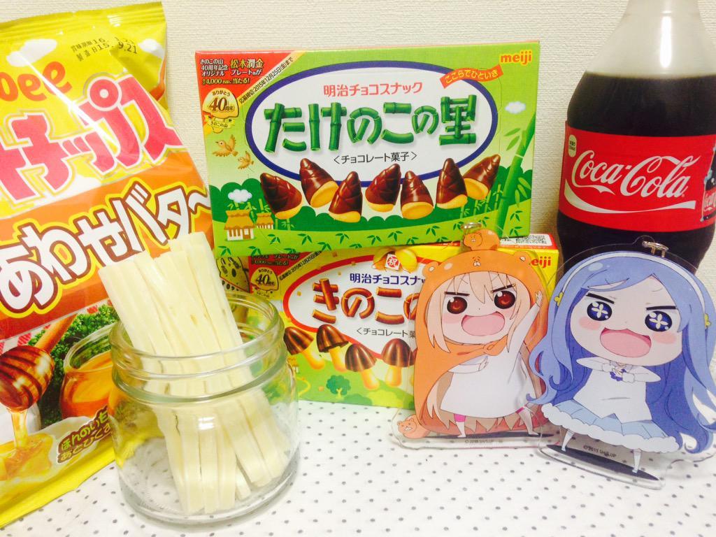 http://twitter.com/yuchi_f34/status/648159477179412481/photo/1