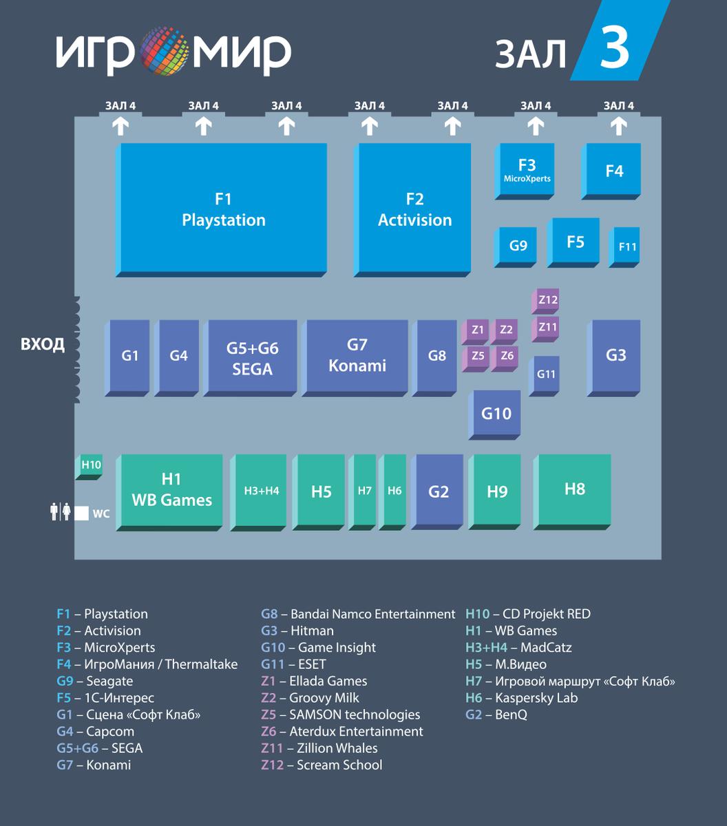 Итак, планы двух залов ИгроМира 2015: http://t.co/l3tNQT9yyY