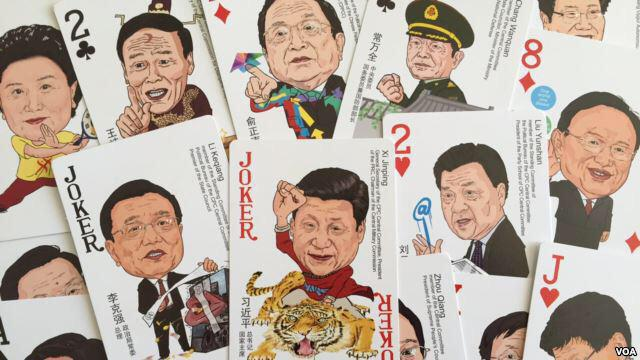 "233""@ranxiangmm: 哪个傻逼干的?必须犬决!""中国商店出售的一副""中国梦""众官图扑克牌,习近平是""大王"",但英语这张牌是JOKER,也就是""小丑""。 ""。另外,我怎么记得以前美国通缉塔利班成员也用扑克牌啊? http://t.co/lF0Bcj5NoG"""