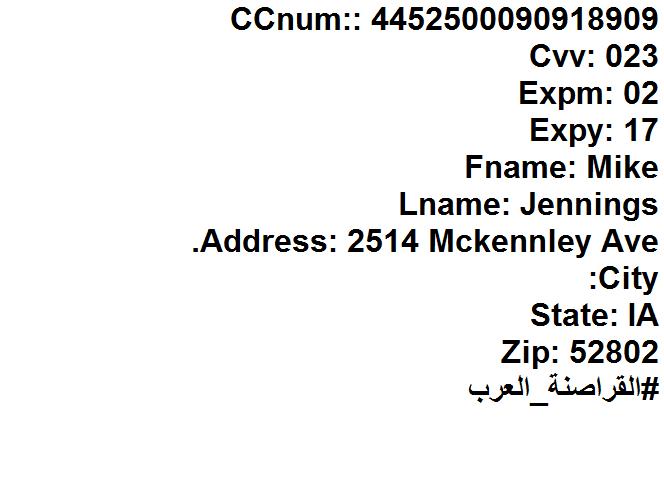 #opnmir #القراصنة_العرب http://t.co/PpRUQqyLye